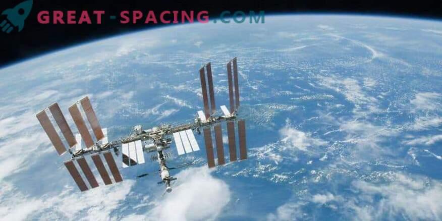 Иновативни технологии, прилагани на Международната космическа станция (МКС)